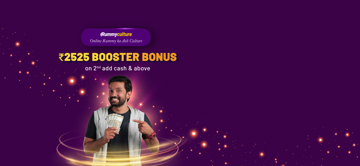 add cash offer for online rummy players