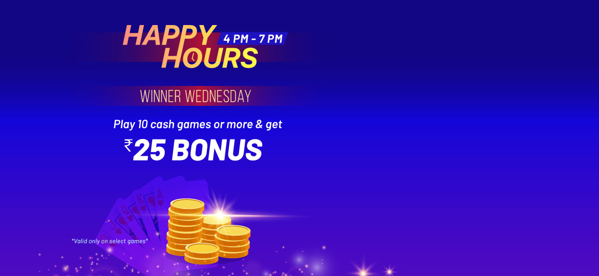 Wednesday happy hour for online rummy players